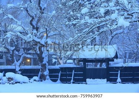 Samurai House in the winter #759963907