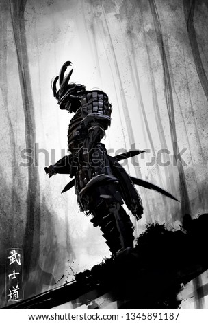 "Samurai stands in the forest in a dynamic perspective, the inscription means in Japanese ""the way of the warrior"""