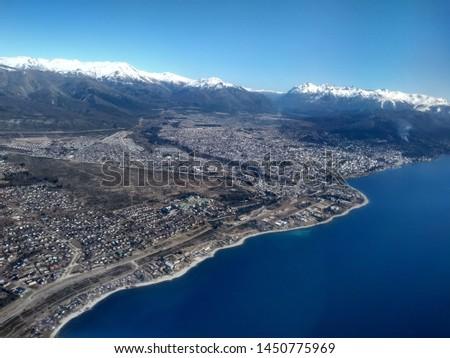 San Carlos de Bariloche, Argentina #1450775969