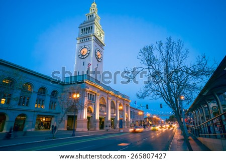San Francisco Ferry Building at Night.  Port of San Francisco.
