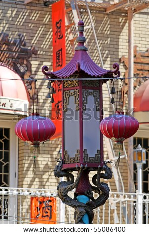San Francisco's Chinatown is one of North America's largest Chinatowns.