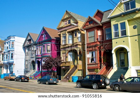 San Francisco´s Victorian Houses in beautiful colors