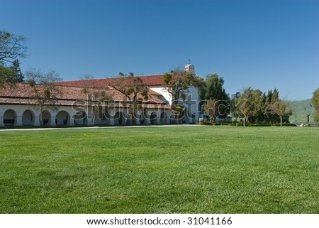 San Juan Bautista Plaza Historic District, also known as San Juan Bautista State Historic Park is a historic district in San Juan Bautista