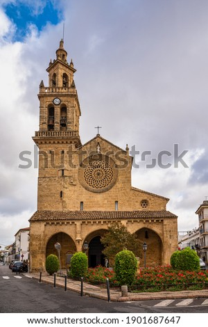 San Lorenzo church in Cordoba, Andalusia, Spain. It was built between around 1244 and 1300 in a transitional style between Romanesque and Gothic architecture. Foto d'archivio ©