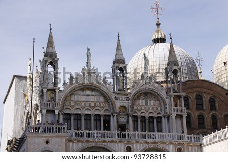 San Marco Square in Venice in Italy