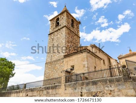 San Martin's church in Medellin town, comarca de Vegas Altas, province of Badajoz, Extremadura, Spain