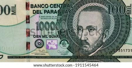San Roque Gonzalez de Santa Cruz Portrait from Paraguay 100000 Guaranies 2015 Banknotes.
