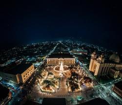 San salvador historic city at christmas night, El Salvador