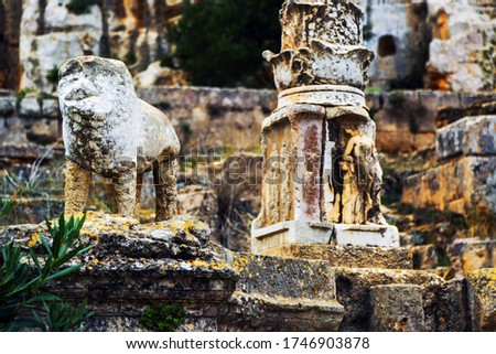 Sanctuary of Apollo A sanctuary at Cyrene dedicated to Apollo Karneios. The sanctuary was in use between the seventh century BC and the second century AD, and included shrines to other gods.