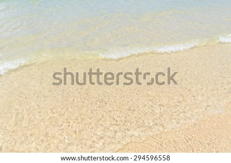 Sand beach background with blank space purpose #294596558