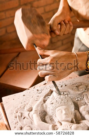 Sand stone carving.