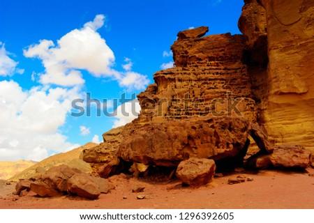 Sandstone cliffs in Timna Valley featuring King Solomon's Pillars, Israel