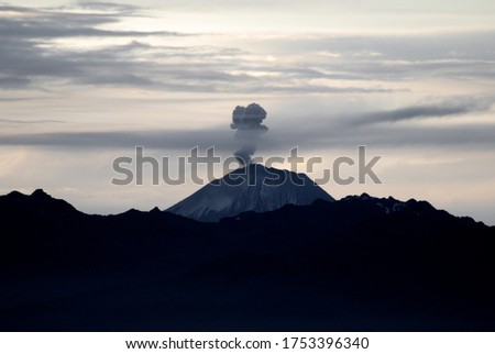Sangay volcano, Ecuador An explosion of the volcano is captured on film during a photo expedition to the central Andes of Ecuador.