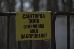 Sanitary zone unauthorized entry is prohibited!