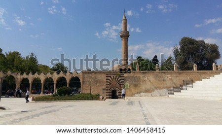 Sanli Urfa, Döşeme Mosque, Nemrut, Hz.Ibrahim, Abraham, Fishing Lake Stok fotoğraf ©