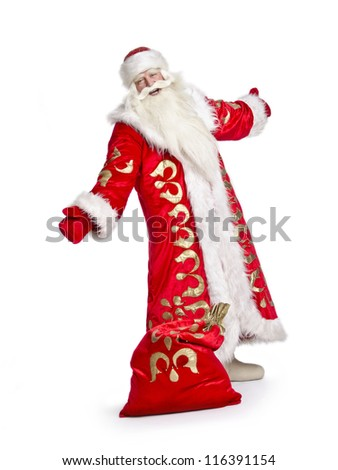 Santa Claus surprise shrugs with a bag