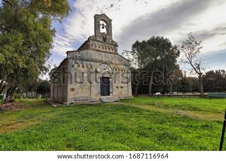 Santa Maria church, Uta, Sardinia, Italy Stock fotó ©