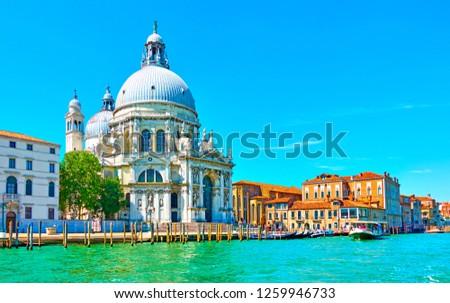 Santa Maria della Salute church in Venice on sunny summer day, Italy                                #1259946733