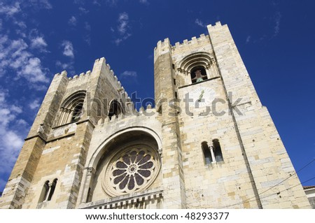 Santa Maria Maior cathedral of Lisbon, Portugal