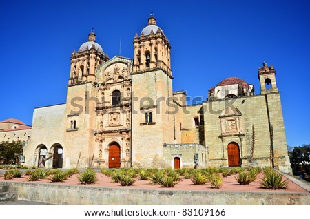 Santo Domingo Church in Oaxaca quarter view