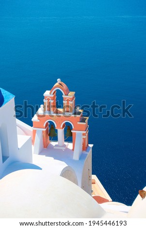 Santorini island in Greece. Aegean sea anf typical greek church with belfry Сток-фото ©