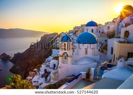 Santorini Oia Greece #527144620