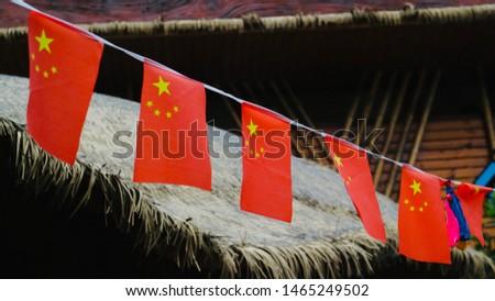 Sanya,Hainan,China-  The Five-starred Red Flag: Chinese National Flag