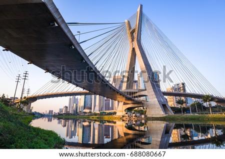 Sao Paulo Landmark Skyline - Brazil #688080667