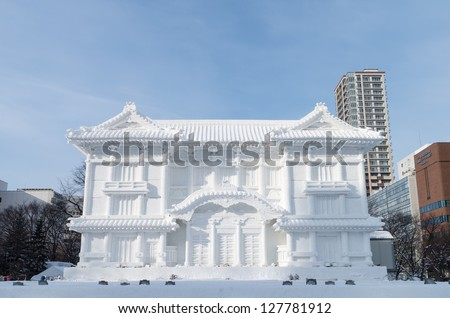 SAPPORO, JAPAN - FEB. 10 : Snow sculpture of Kabuki-za at Sapporo Snow Festival site on February 10, 2013 in Sapporo, Hokkaido, japan. The Festival is held annually at Sapporo Odori Park.