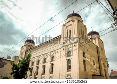 Photo of  Sarajevo Synagogue, also called Ashkenazi synagogue, or Sinagoga u Sarajevu. It is the main synagogue of Sarajevo, Bosnia and Herzegovina, and a symbol of jews and judaism in Balkans.