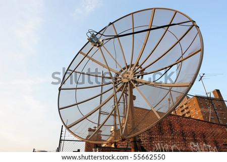 Satellite dish in an urban setting.