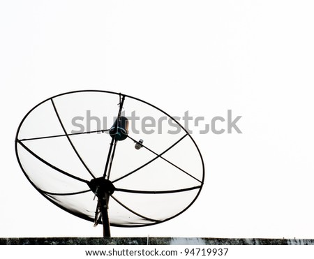 Satellite dishes facing straight up to the sky isolated - stock photo