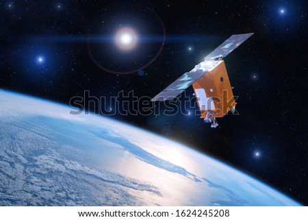 Satellite for studying the atmosphere and hydrosphere in the low orbit of planet Earth. Elements of this image furnished by NASA