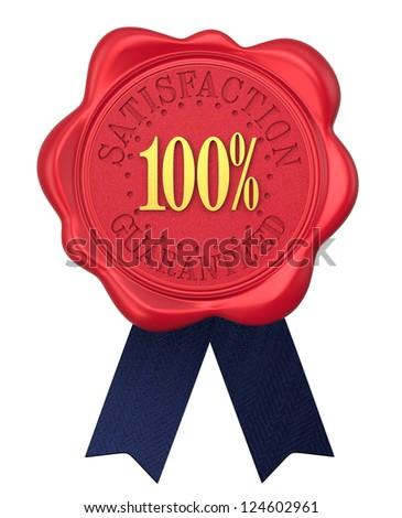 Satisfaction guaranteed wax seal with ribbons