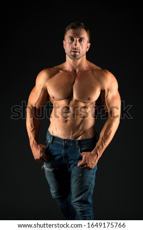 Satisfied with result of trainings. Bodybuilding sport. Power of muscles. Perfect shape. Bodybuilder concept. Bodybuilder man strong body. Bodybuilder six packs. Sexy bodybuilder muscular torso.