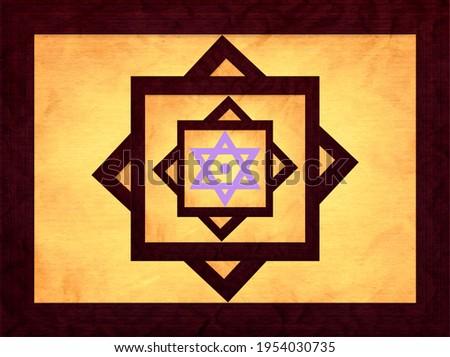 satr shape icon design in the centre of frame illustration  Stok fotoğraf ©