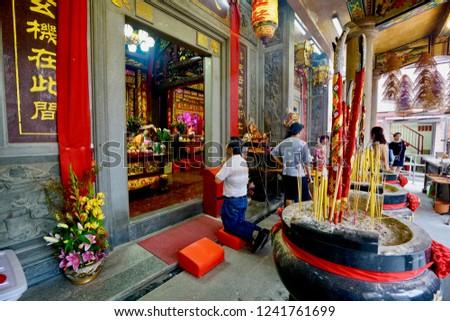Sau Mau Ping, Kowloon, Hong Kong - 25 September 2018: Capture a Guanyin temple built at the town. #1241761699