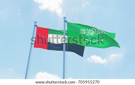 Saudi Arabia and United Arab Emirates, two flags waving against blue sky. 3d image