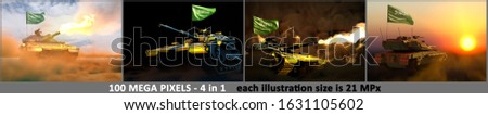 Saudi Arabia army concept - 4 high detail pictures of tank with not real design with Saudi Arabia flag and free place for your text, military 3D Illustration