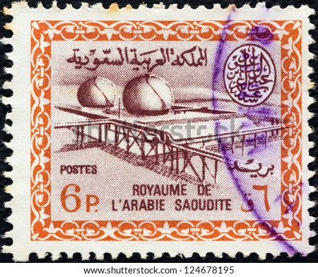 SAUDI ARABIA - CIRCA 1960: A stamp printed in Saudi Arabia shows Gas Oil Plant Cartouche of King Saud, circa 1960.