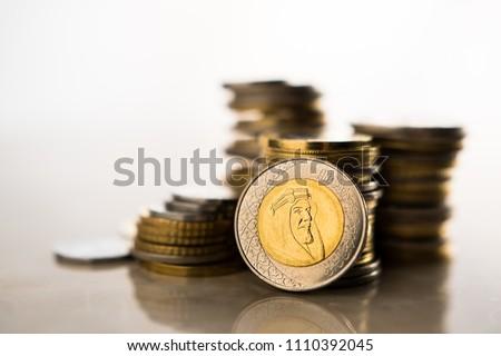 Saudi Arabia coins. Saudi Riyal coins. close up photography.  Stok fotoğraf ©