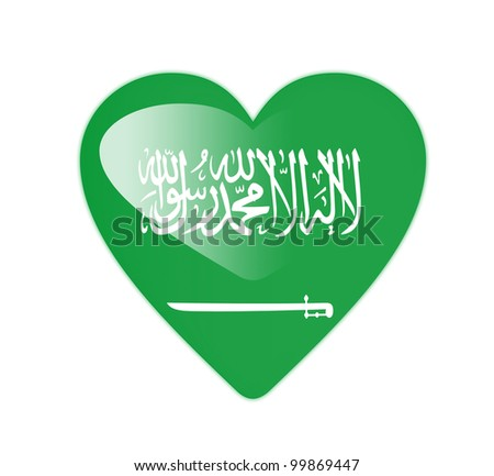 Saudi Arabia 3D heart shaped flag