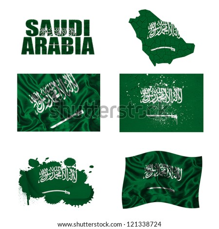 Saudi Arabia flag and map in different styles in different textures - stock photo