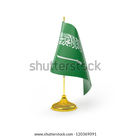 Saudi Arabia Flag Detail Render