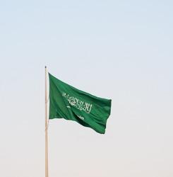 Saudi Arabia flag flying high over Dhahran, Eastern Province