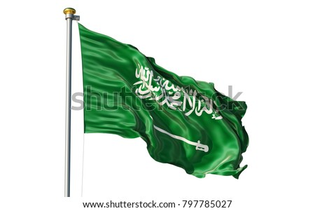 Saudi Arabia flag. Isolated 3d Saudi Arabia flag