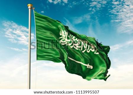 Saudi Arabia flag on the blue sky with cloud. 3D illustration