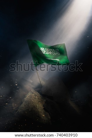 Saudi Arabia flag standing with triumph after a disaster.