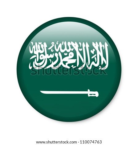 Saudi Arabia - glossy button with flag