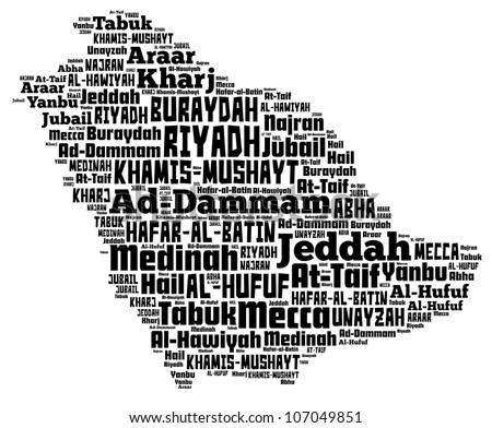 Saudi Arabia Map With Major Cities Saudi Arabia Map And Words